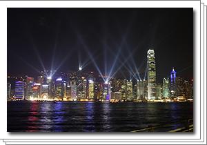 0704-hongkong.png